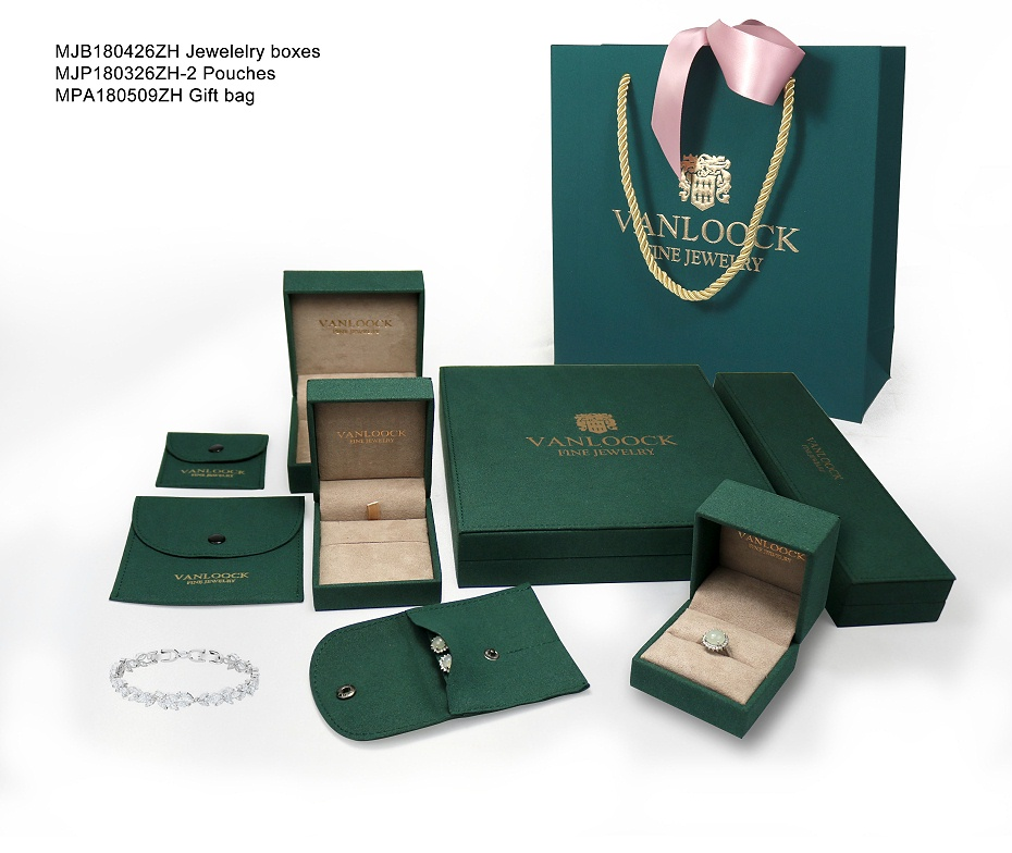 MJB180426ZH墨绿超纤套盒+MJP180326ZH-2 墨绿色超纤Pouch+MPA180509ZH装帧布纸袋组合