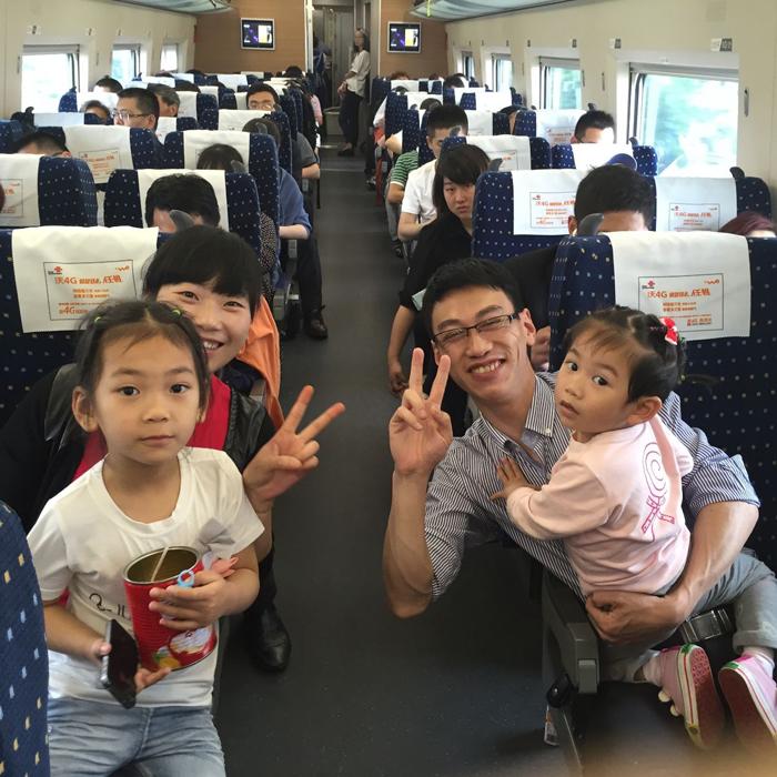 Semi-annual Trip